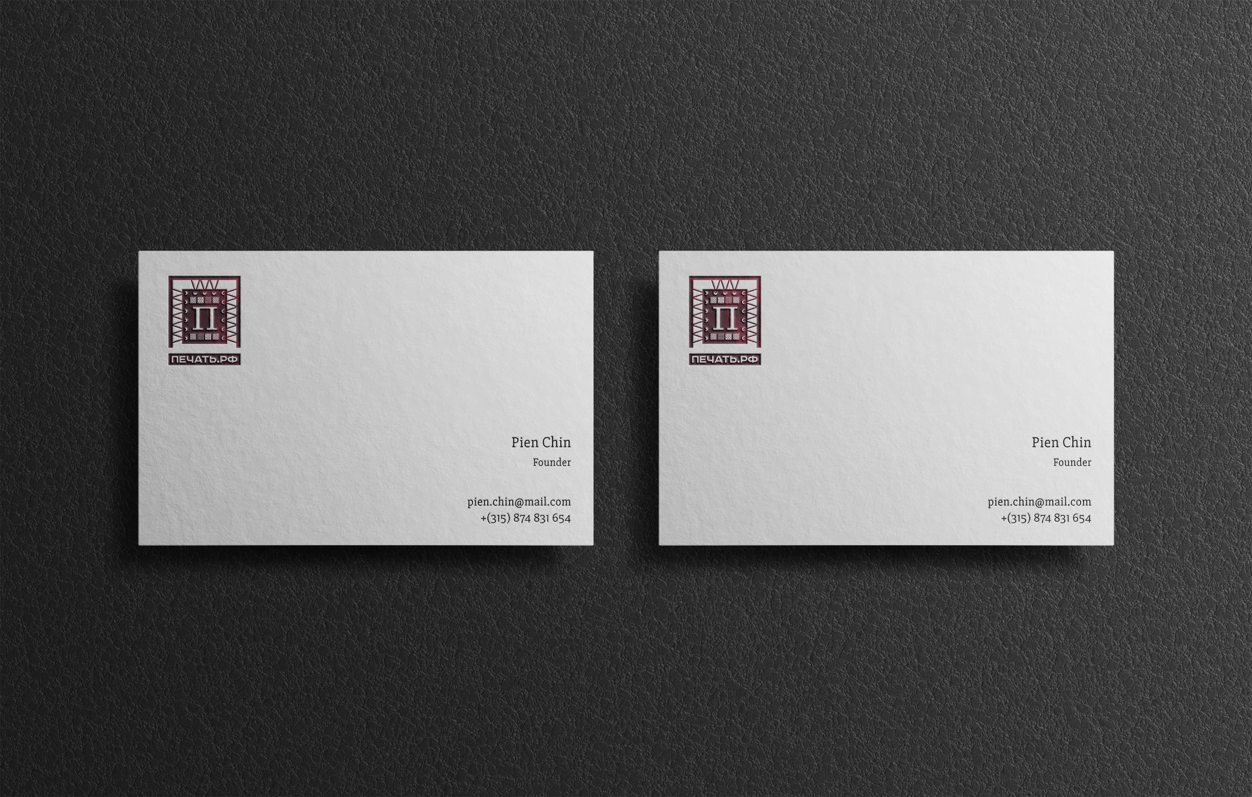 Логотип для веб-сервиса интерьерной печати и оперативной пол фото f_9865d2908e2924f2.jpg