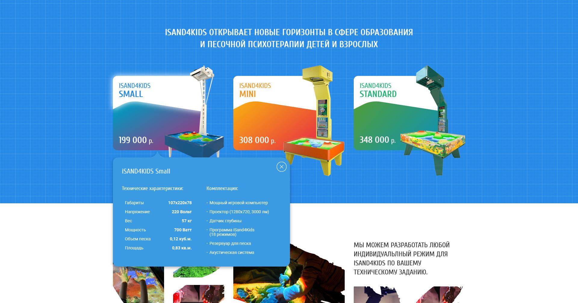 Редизайн сайтов (выбираем исполнителя постоянной основе) фото f_0545a7dd21dc7b86.jpg
