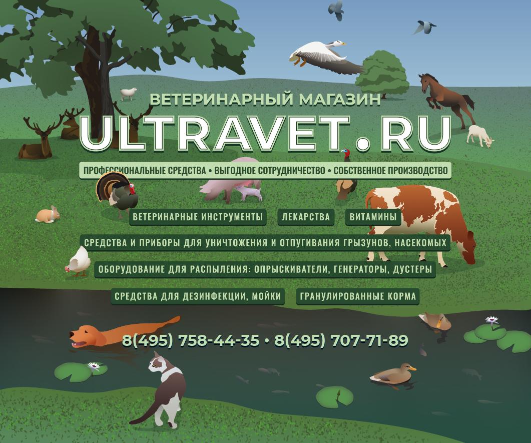 Нужен дизайн постера,  ширина 3 метра, высота 2,5 метра. фото f_1815c203391b0933.jpg