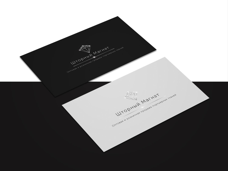 Логотип и фирменный стиль для магазина тканей. фото f_0105cd6e79a24de2.jpg