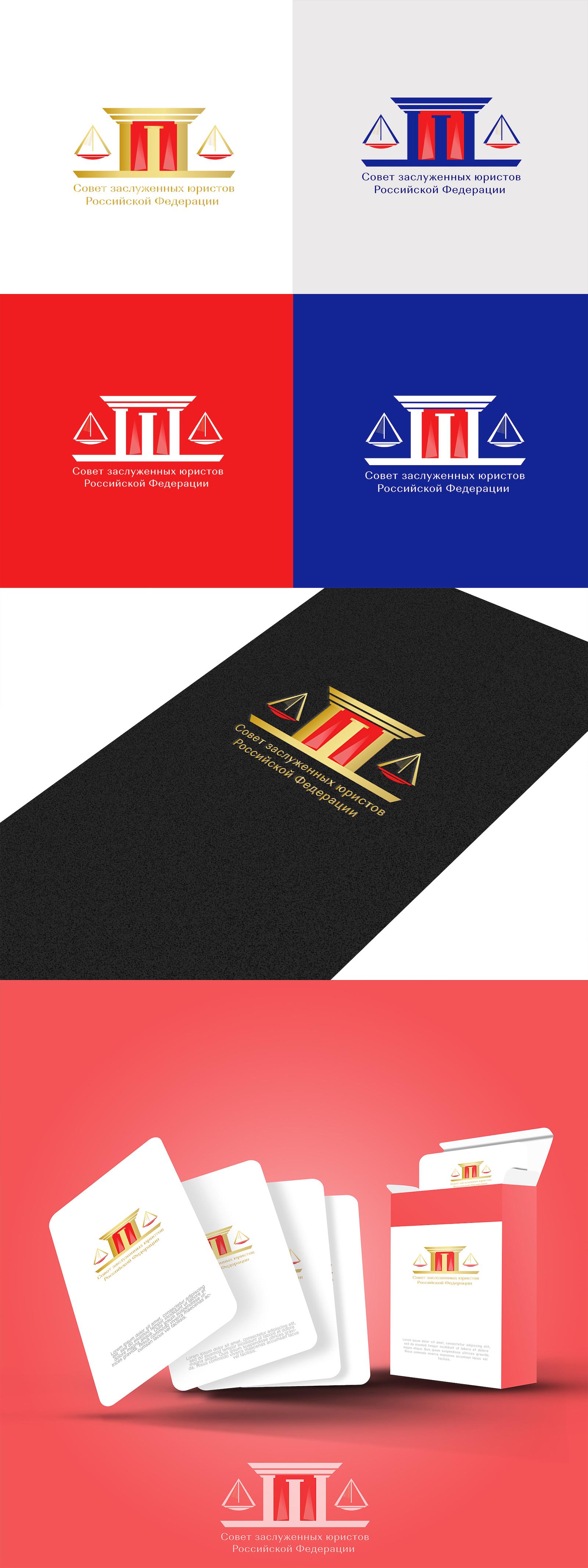 Разработка логотипа Совета (Клуба) заслуженных юристов Российской Федерации фото f_0415e4d499173984.jpg