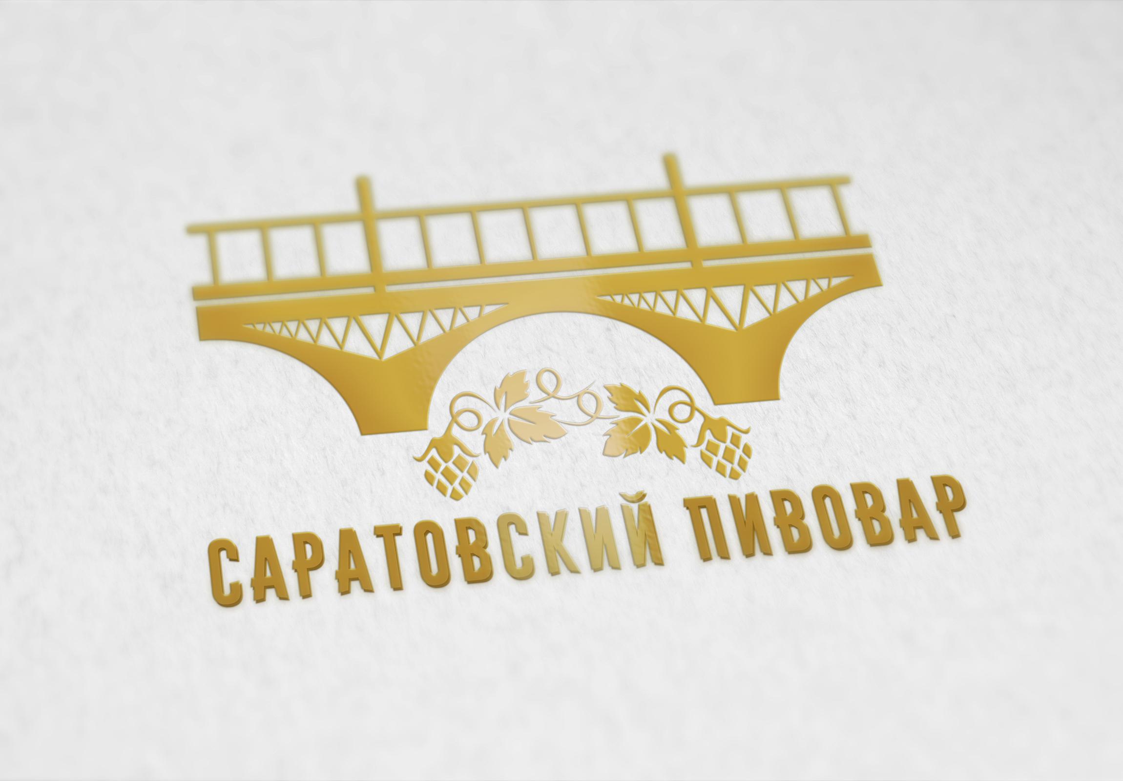 Разработка логотипа для частной пивоварни фото f_0585d761e7e31c74.jpg