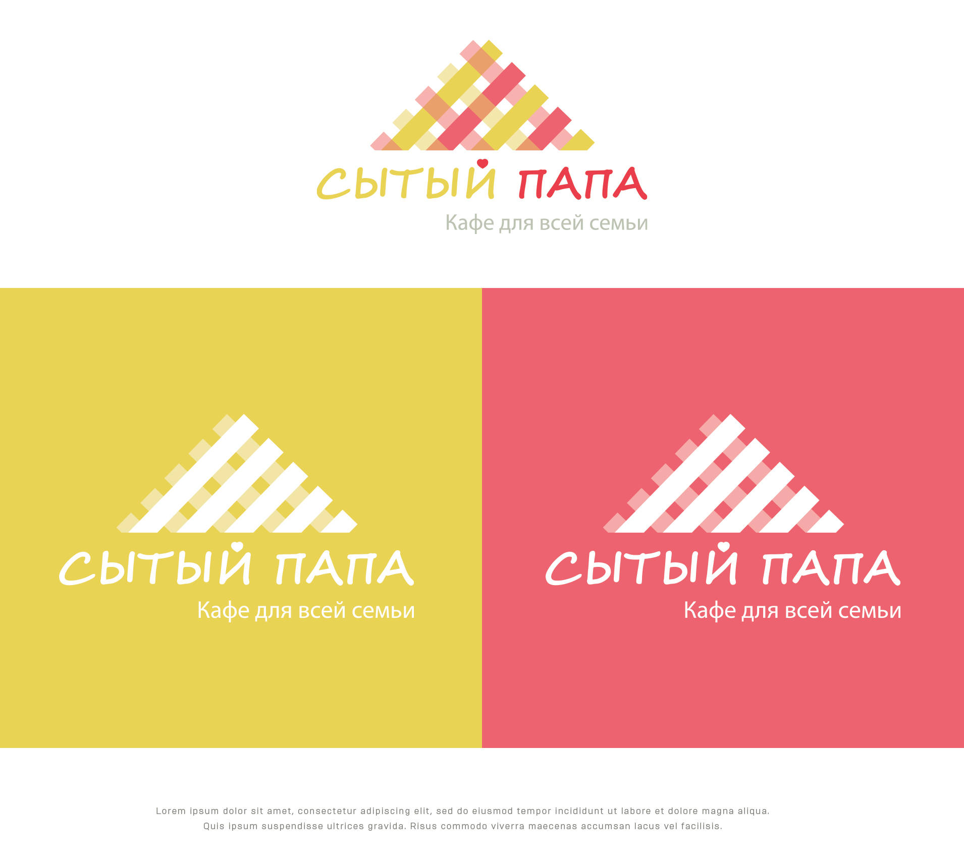 Графический дизайнер ЛОГОТИП и ФИРМЕННЫЙ СТИЛЬ фото f_0755e7a285e08c64.jpg