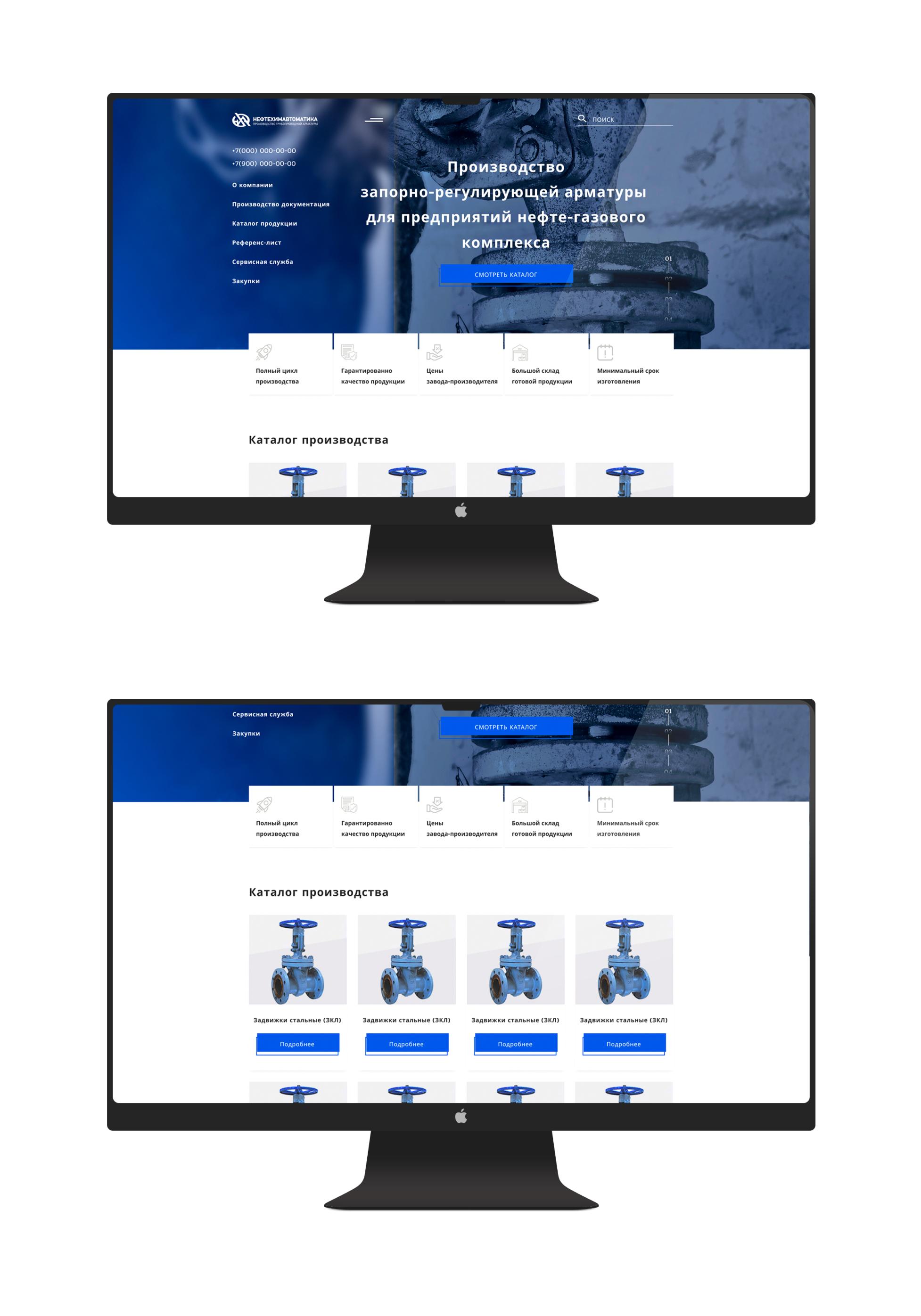 Внимание, конкурс для дизайнеров веб-сайтов! фото f_0795c5b0f6b2a426.jpg