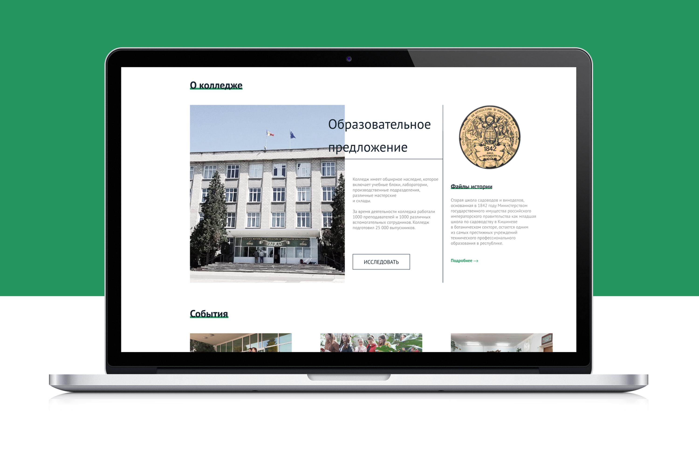 Разработка дизайна сайта колледжа фото f_0845e5e5fb86105d.jpg