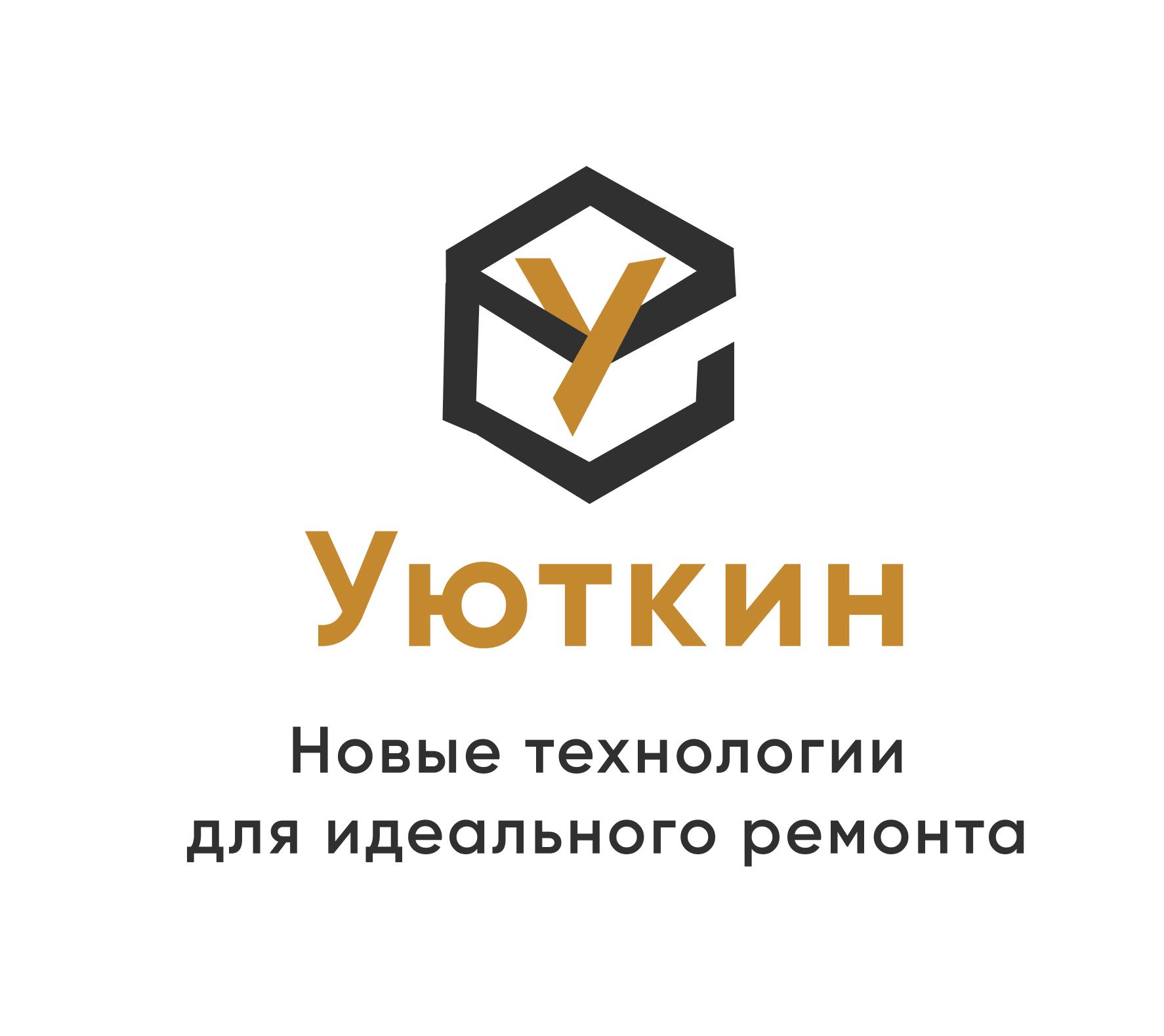 Создание логотипа и стиля сайта фото f_0995c61a52c8af3c.jpg