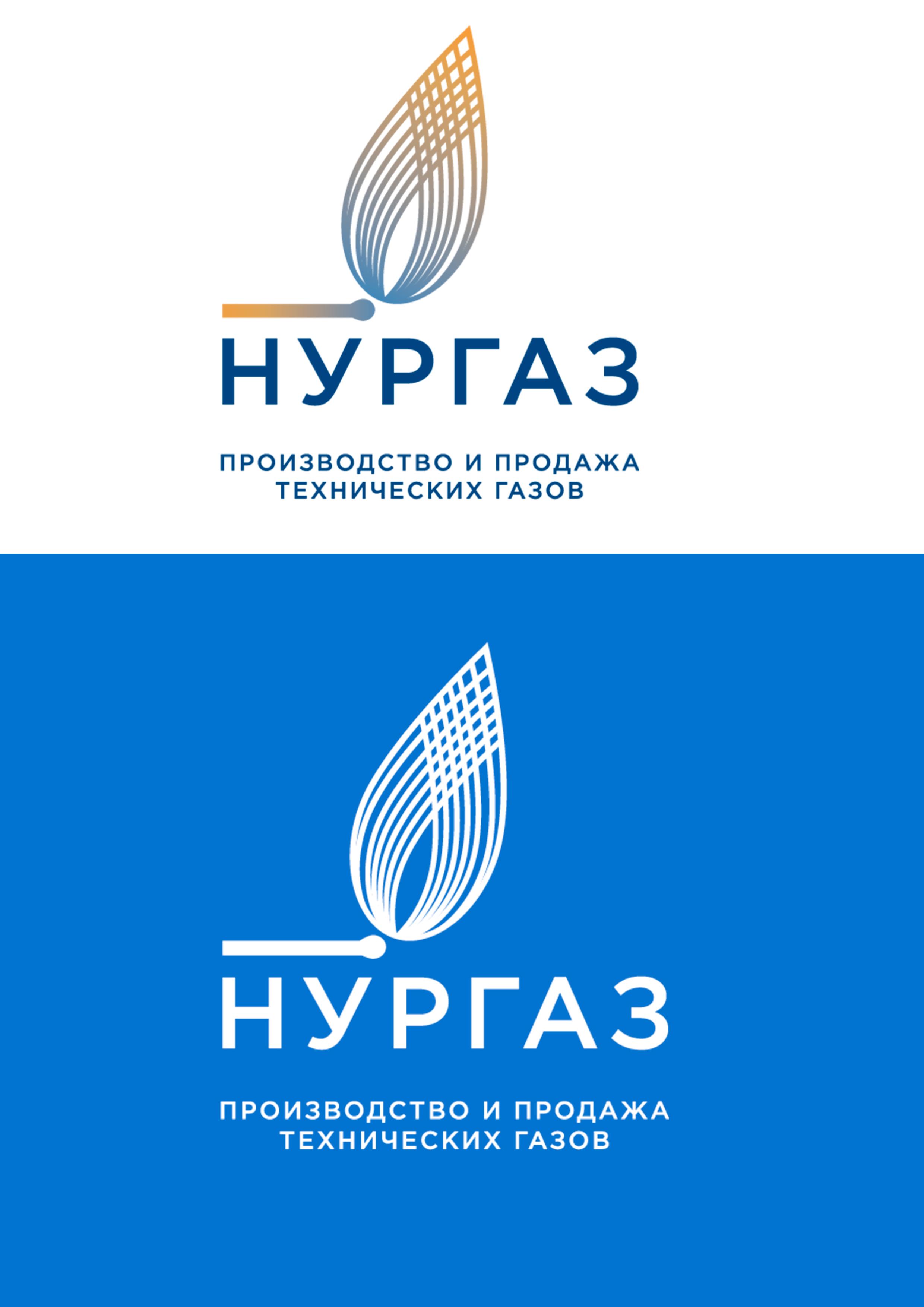 Разработка логотипа и фирменного стиля фото f_1285d9b21dcef2eb.jpg