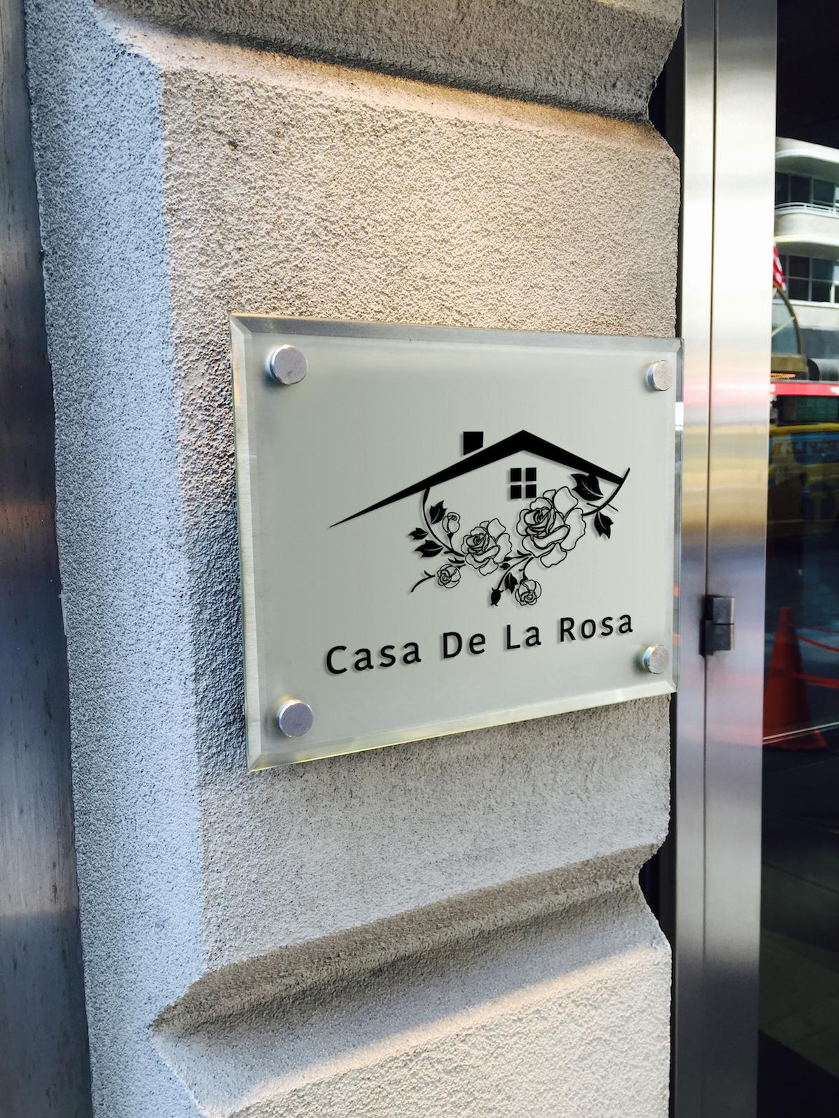 Логотип + Фирменный знак для элитного поселка Casa De La Rosa фото f_1715cd2a6cbd0bb5.jpg