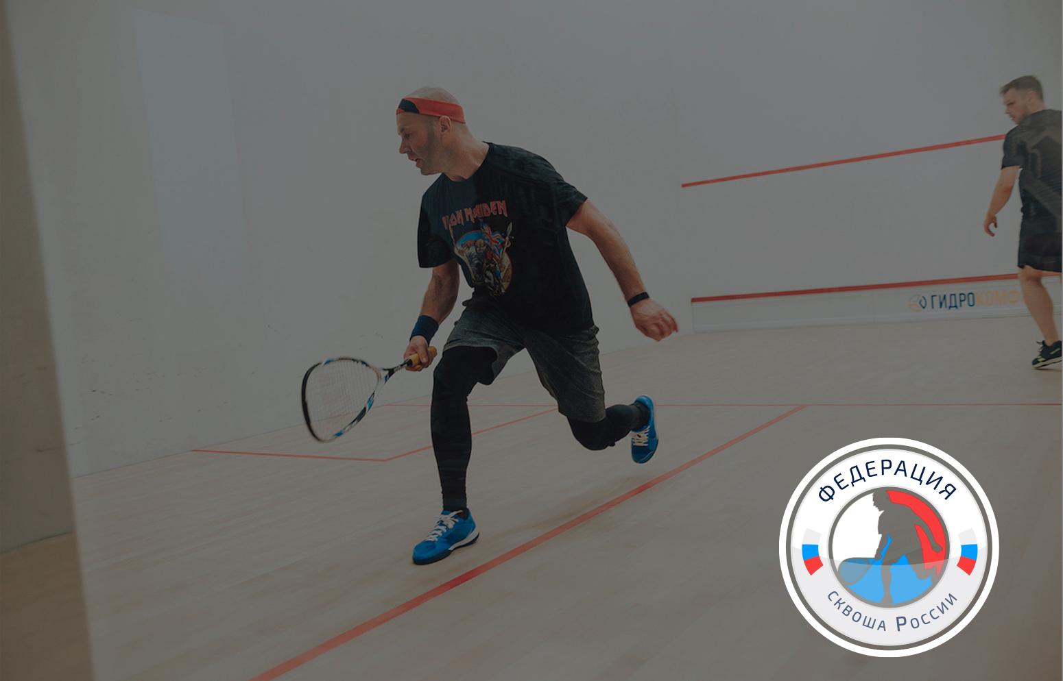 Разработать логотип для Федерации сквоша России фото f_1915f31413a57512.jpg