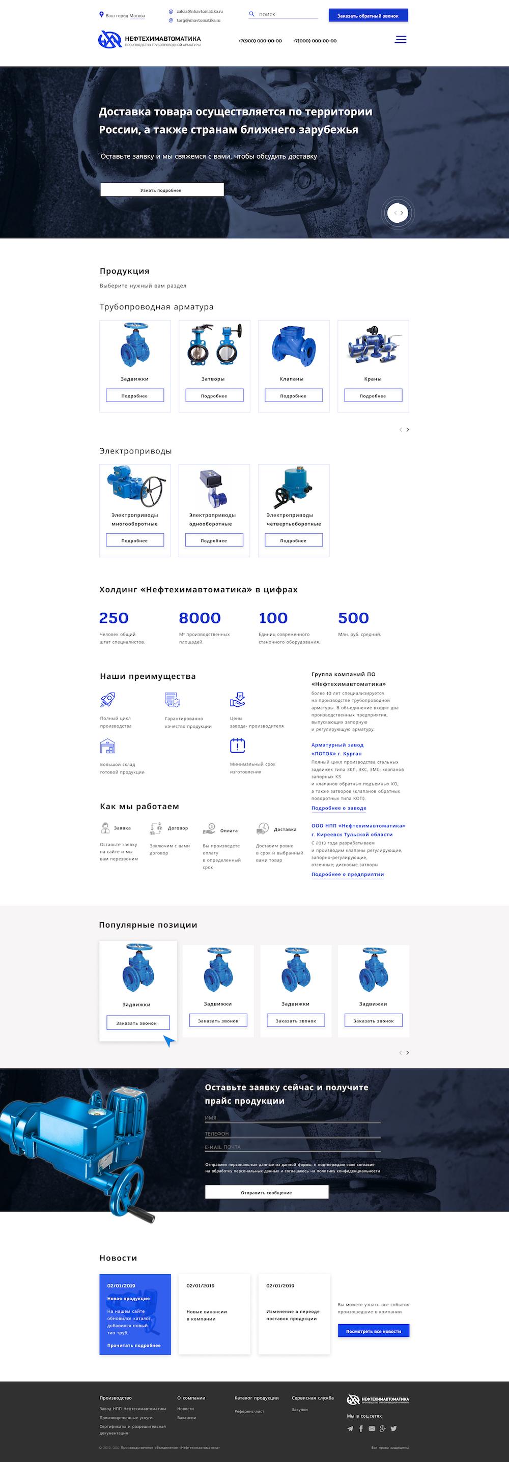 Внимание, конкурс для дизайнеров веб-сайтов! фото f_1935c5d719d48b33.jpg