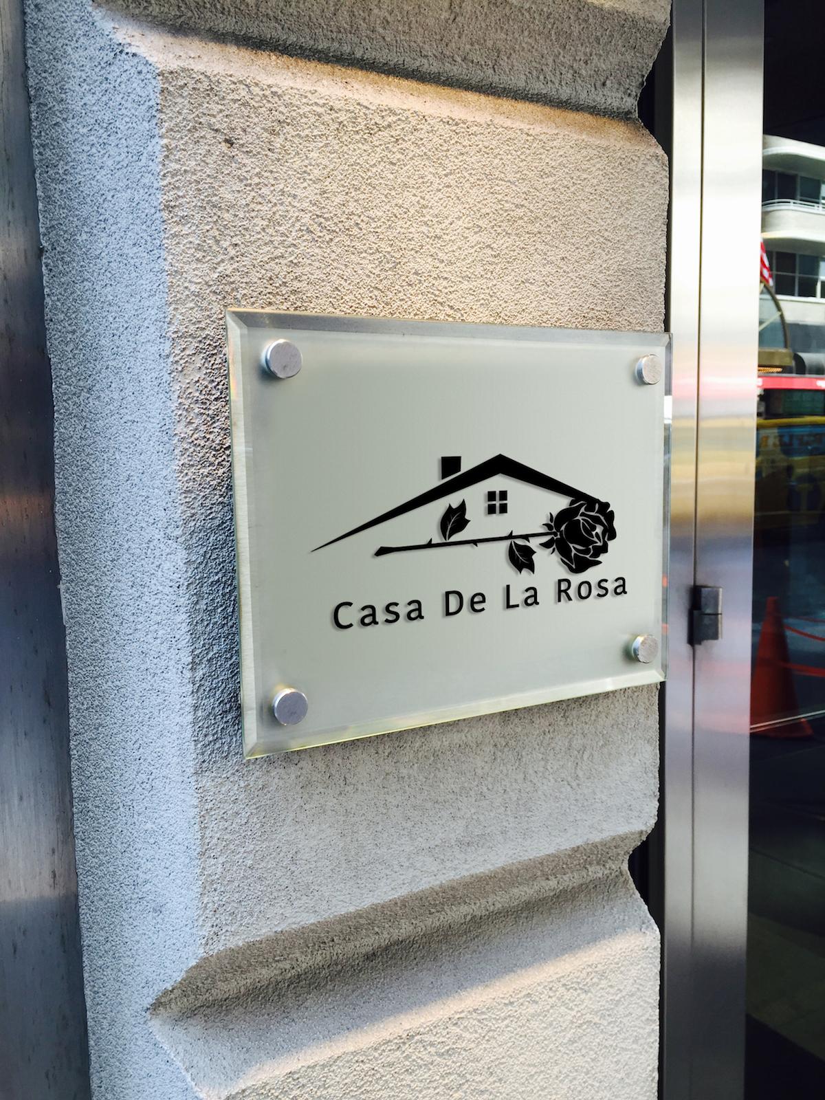 Логотип + Фирменный знак для элитного поселка Casa De La Rosa фото f_2185cd2b89319e55.jpg