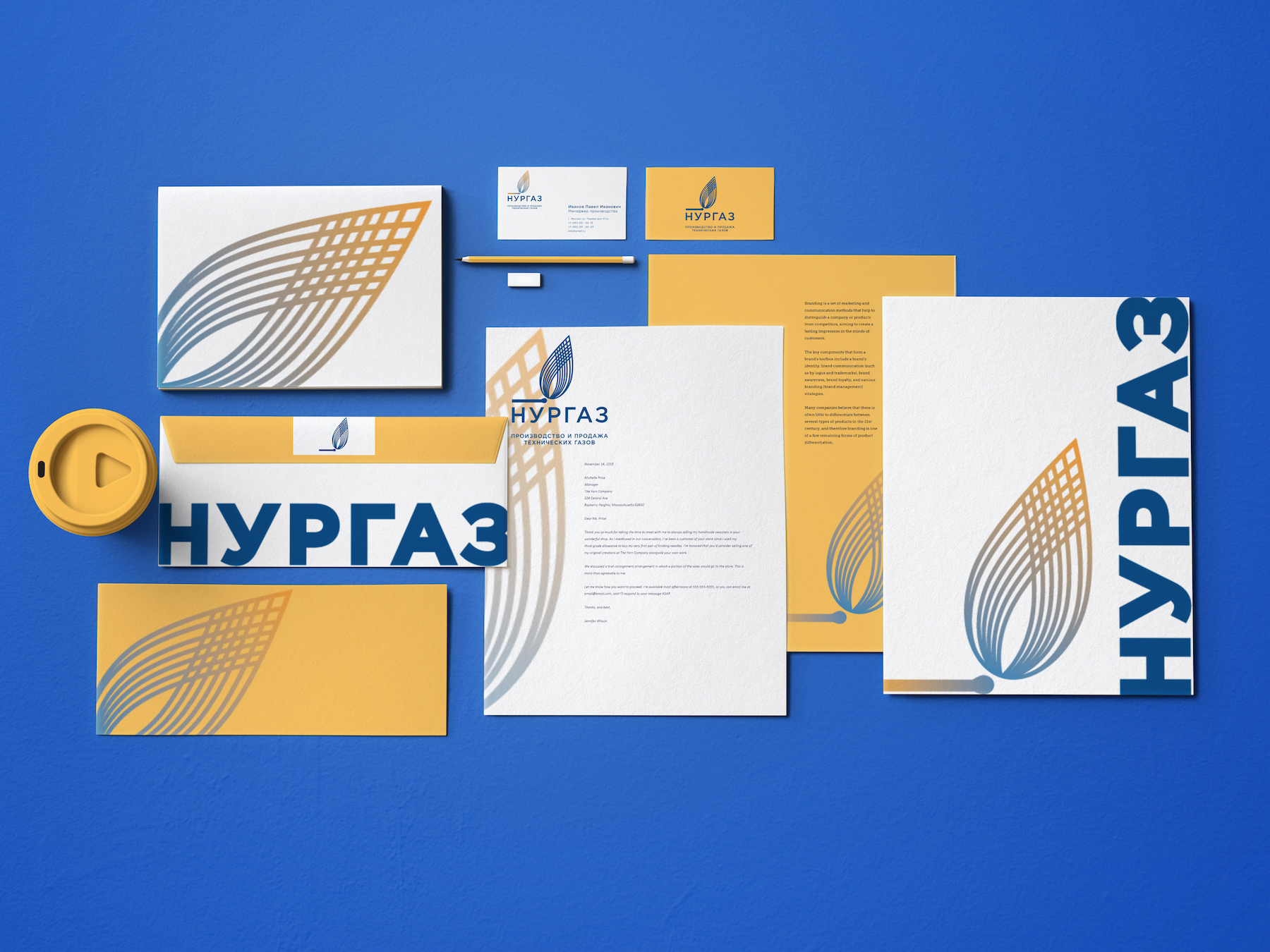 Разработка логотипа и фирменного стиля фото f_2415d9b221d30f45.jpg