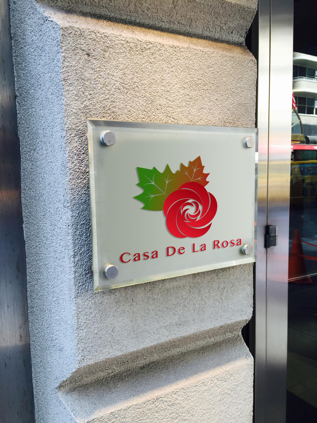 Логотип + Фирменный знак для элитного поселка Casa De La Rosa фото f_3165cd291366a653.jpg