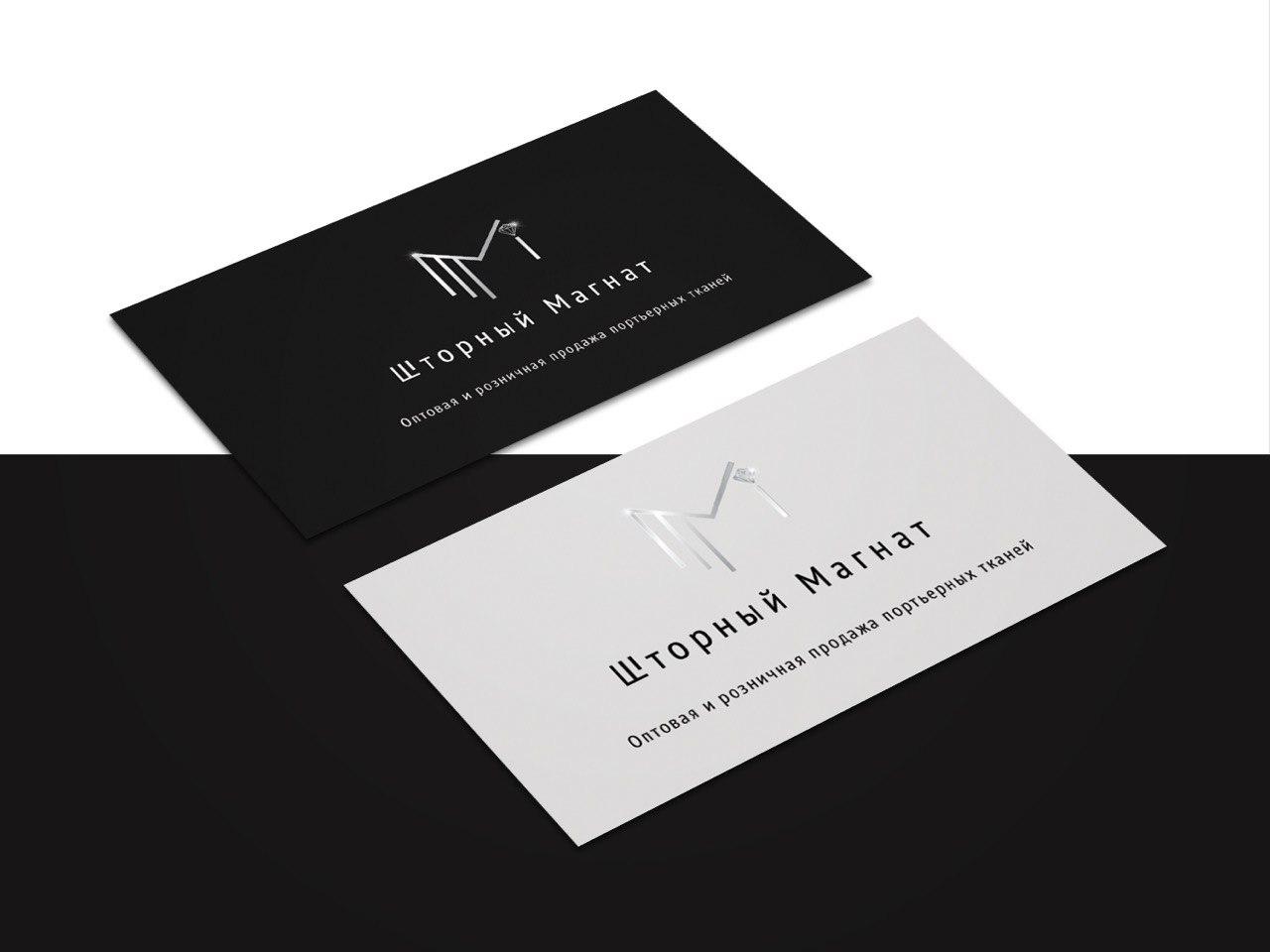 Логотип и фирменный стиль для магазина тканей. фото f_3555cd6f3725c111.jpg