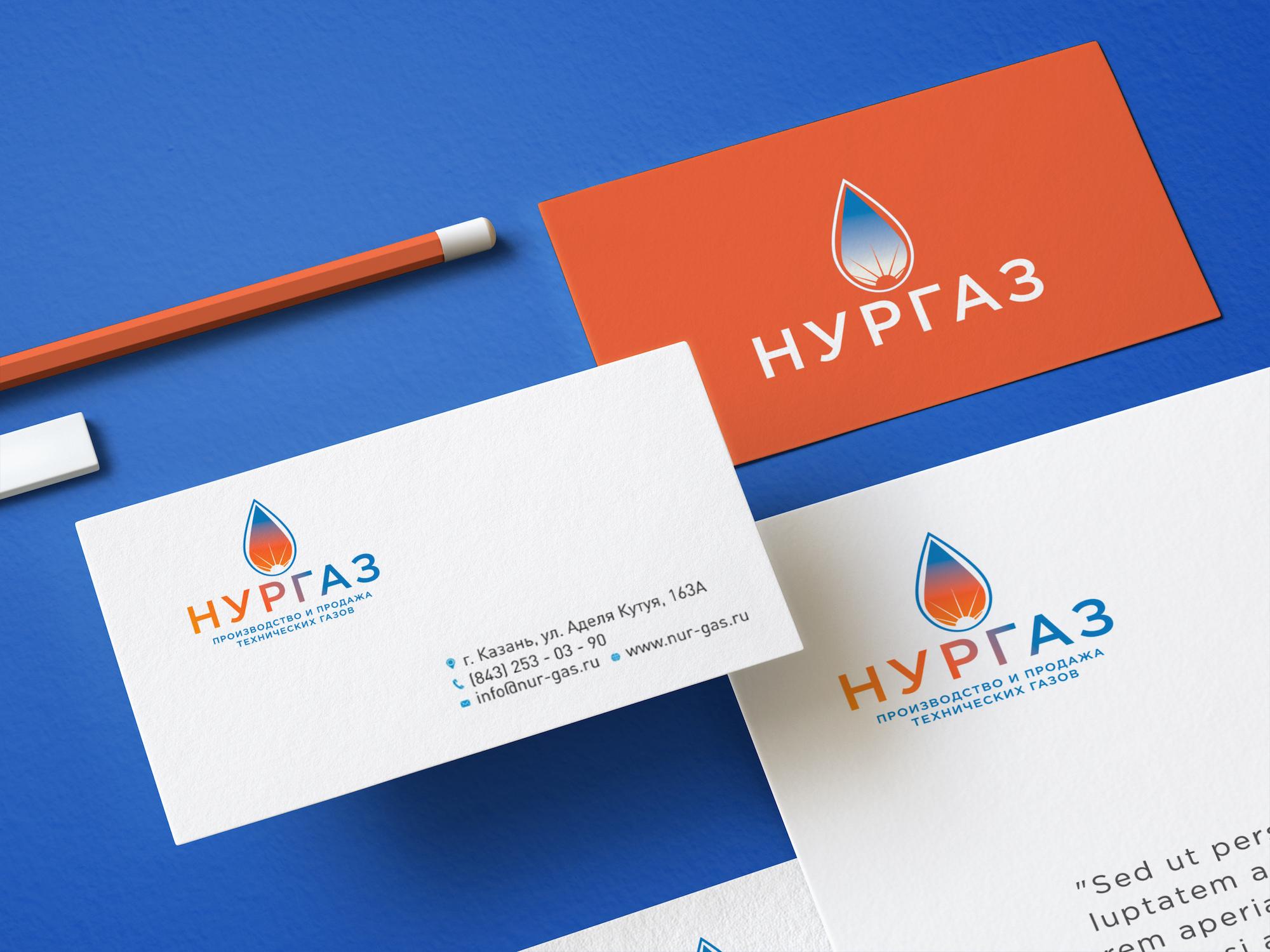 Разработка логотипа и фирменного стиля фото f_3915d9d9eb6538c6.jpg