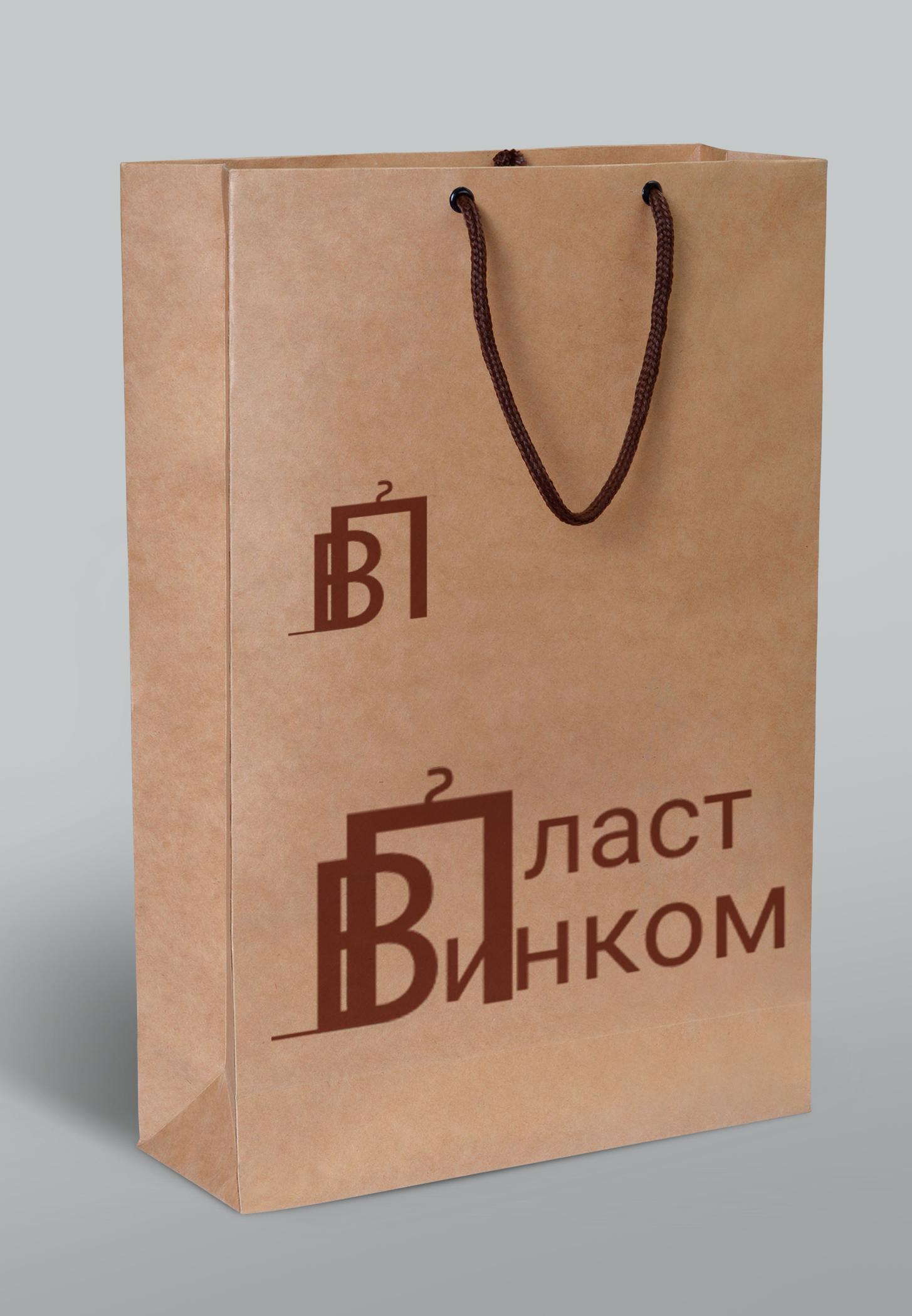 Логотип, фавикон и визитка для компании Винком Пласт  фото f_4495c36f055eb73a.jpg