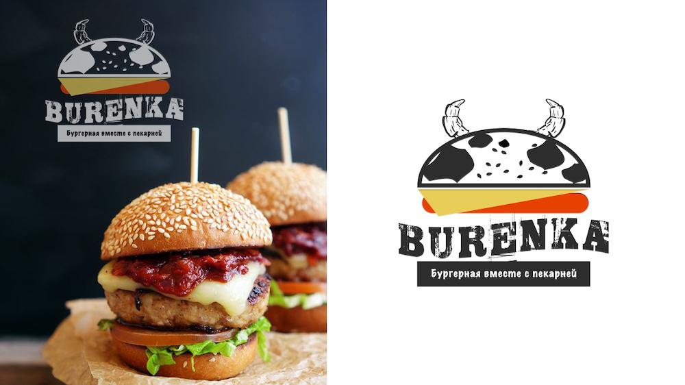 Логотип для Бургерной с Пекарней фото f_4515e186e7a49b9f.jpg