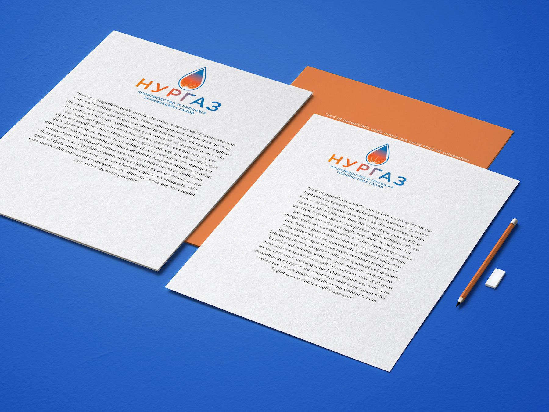 Разработка логотипа и фирменного стиля фото f_4795d9d9ec148d25.jpg