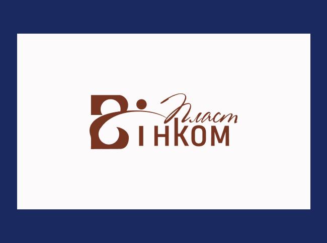 Логотип, фавикон и визитка для компании Винком Пласт  фото f_4895c36412f10ec6.jpg
