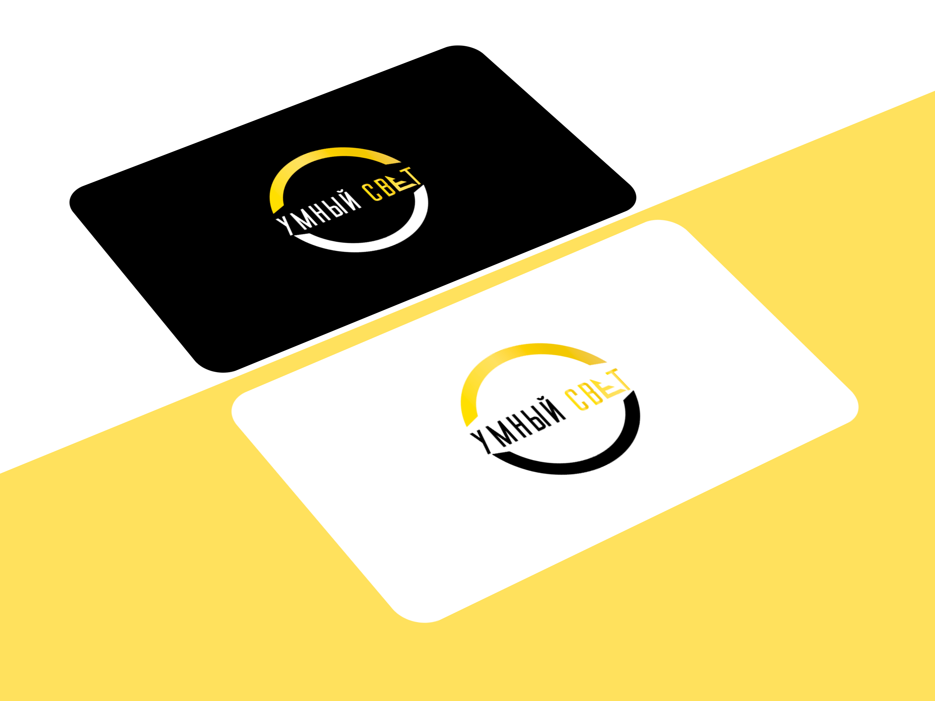 Логотип для салон-магазина освещения фото f_5185cfea978d122d.jpg