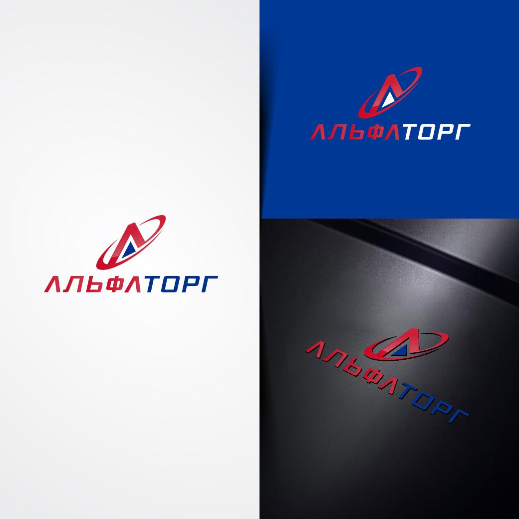Логотип и фирменный стиль фото f_5265f0485be04679.jpg