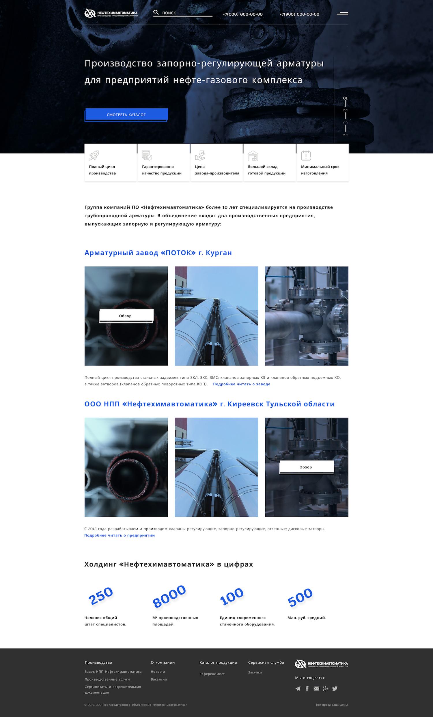 Внимание, конкурс для дизайнеров веб-сайтов! фото f_5495c5b01eb2ce52.jpg