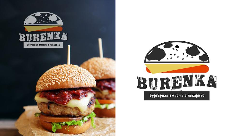 Логотип для Бургерной с Пекарней фото f_5615e186ba6087dc.jpg