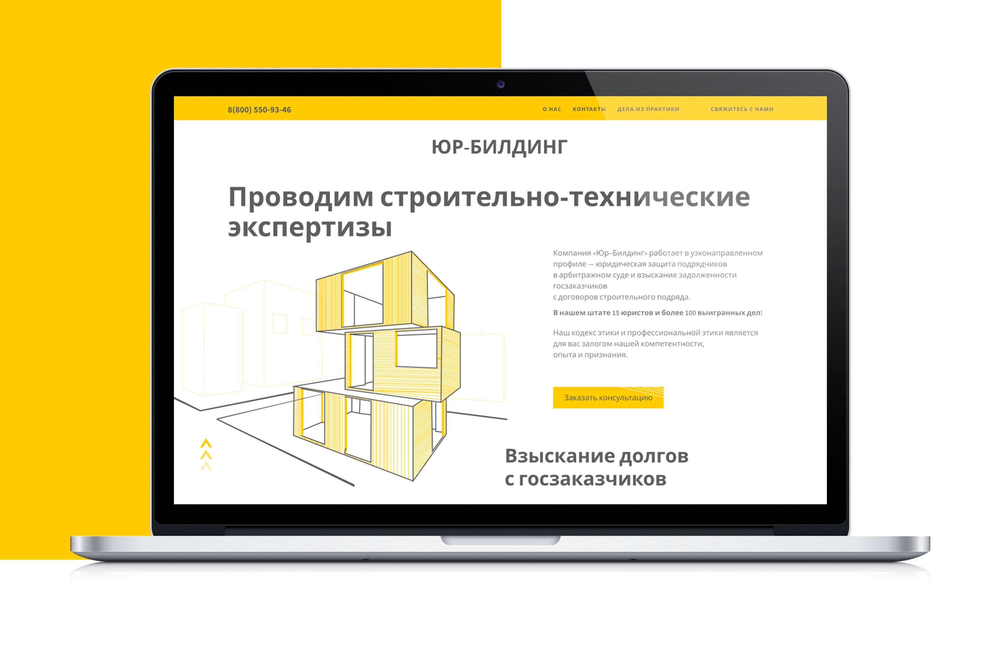 Обновить сайт, разработать новый дизайн сайта, адаптировать  фото f_6055e46a0ac3daa5.jpg