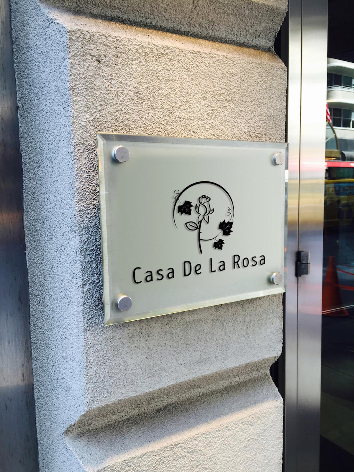 Логотип + Фирменный знак для элитного поселка Casa De La Rosa фото f_6145cd28dd436fc3.jpg