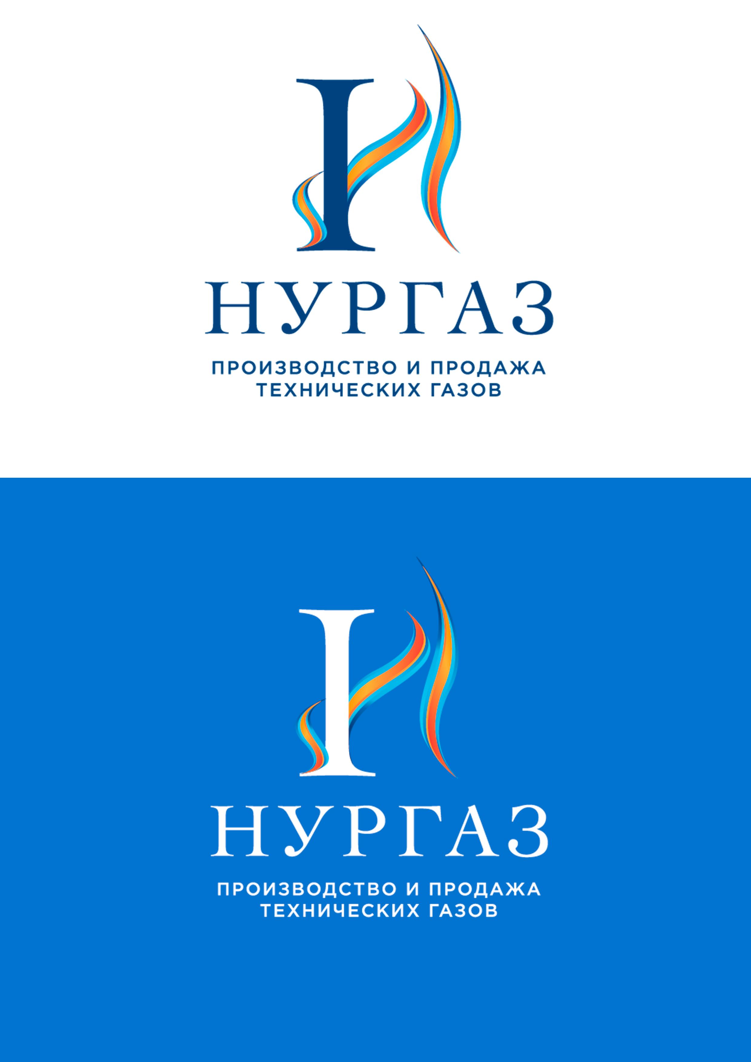 Разработка логотипа и фирменного стиля фото f_6315d9b403b3be4a.jpg