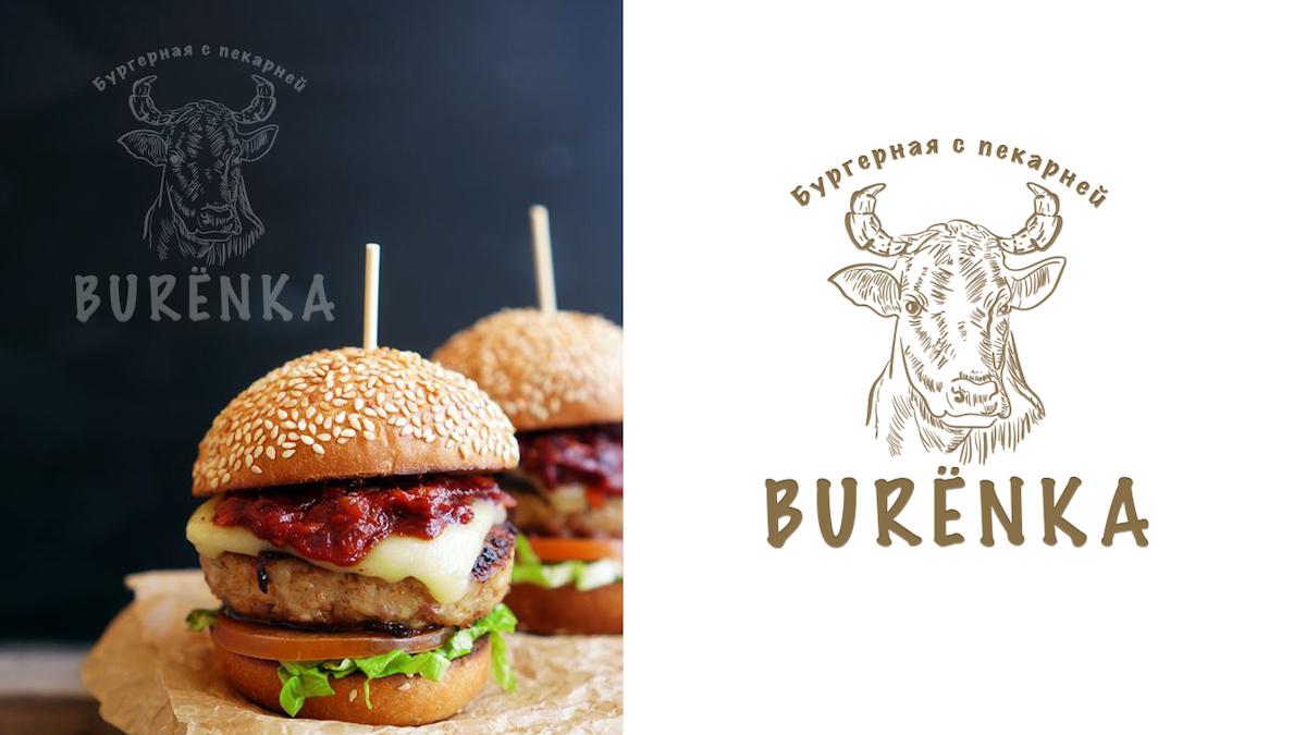 Логотип для Бургерной с Пекарней фото f_6525e1857bc0eed8.jpg