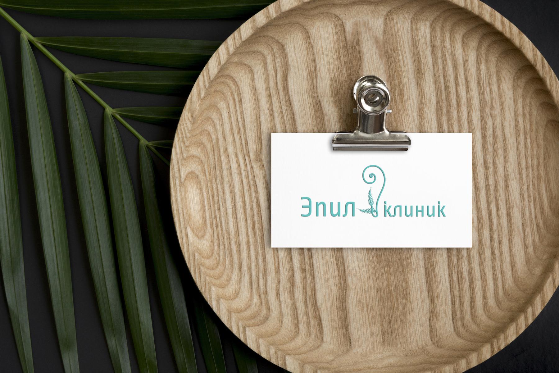 Логотип , фирменный стиль  фото f_7085e1c50b0e257a.jpg