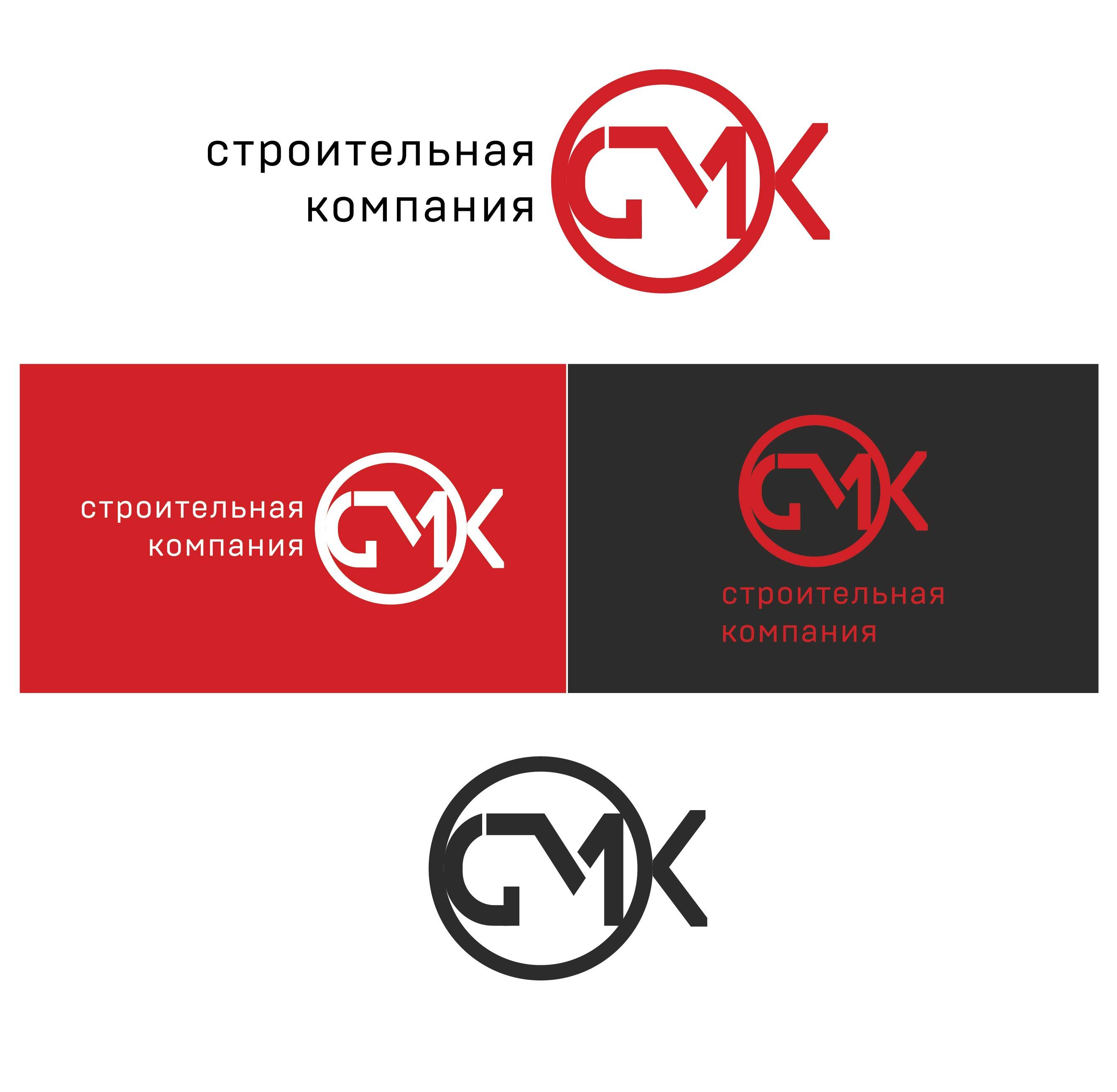 Разработка логотипа компании фото f_7625dc455e149814.jpg