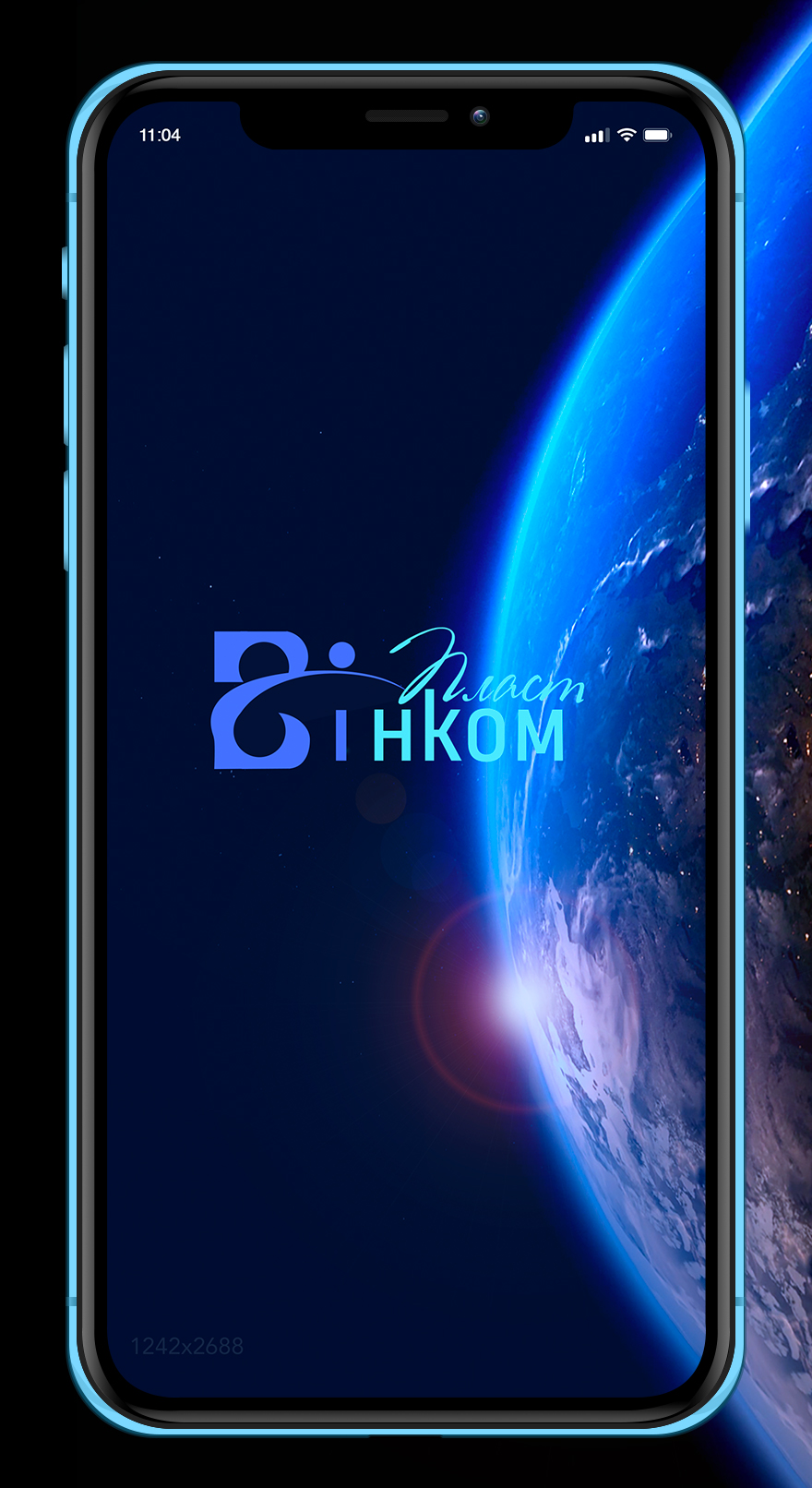 Логотип, фавикон и визитка для компании Винком Пласт  фото f_8155c3626209c7c1.jpg