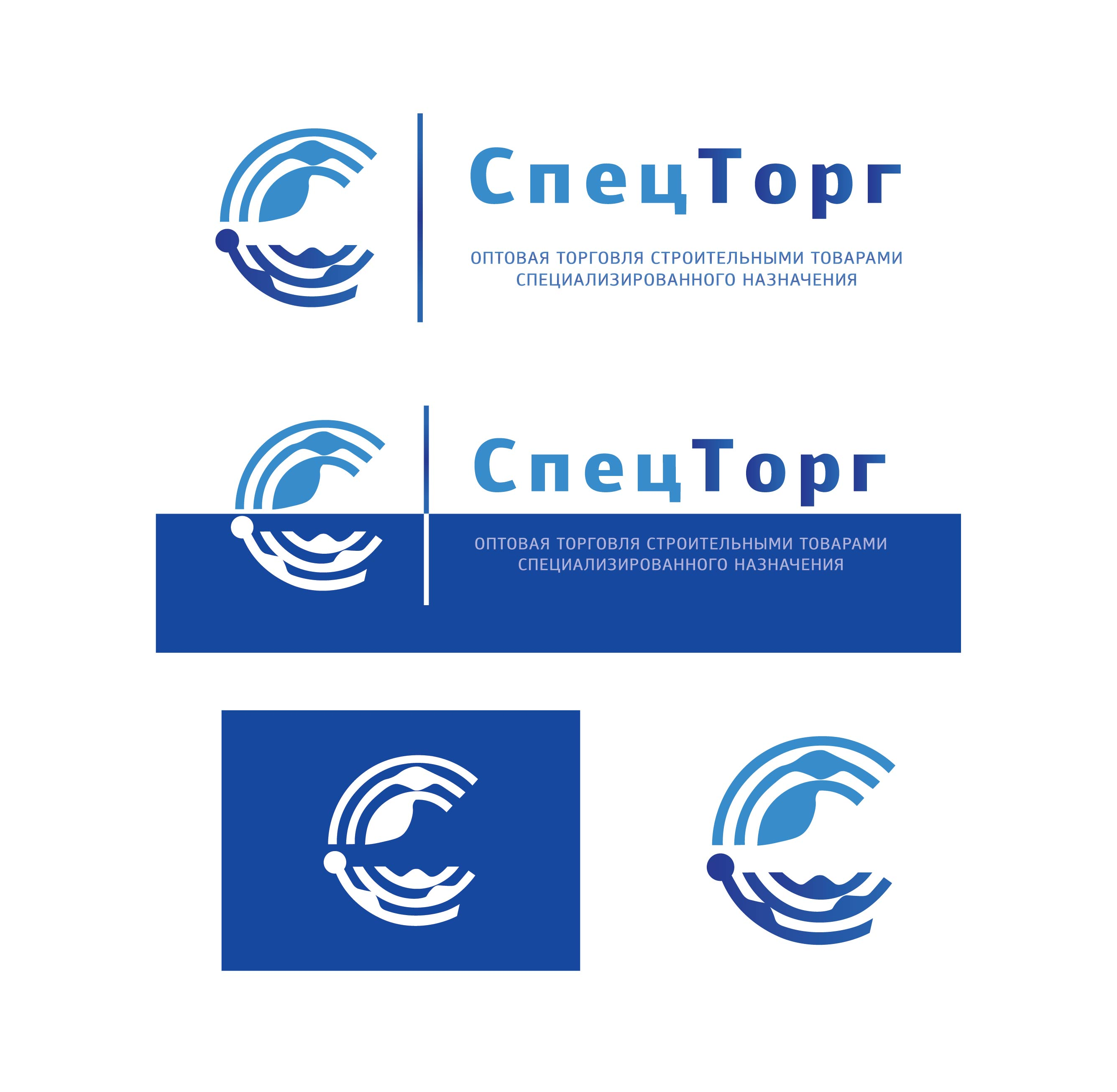 Разработать дизайн  логотипа компании фото f_8265dc2a01522182.jpg