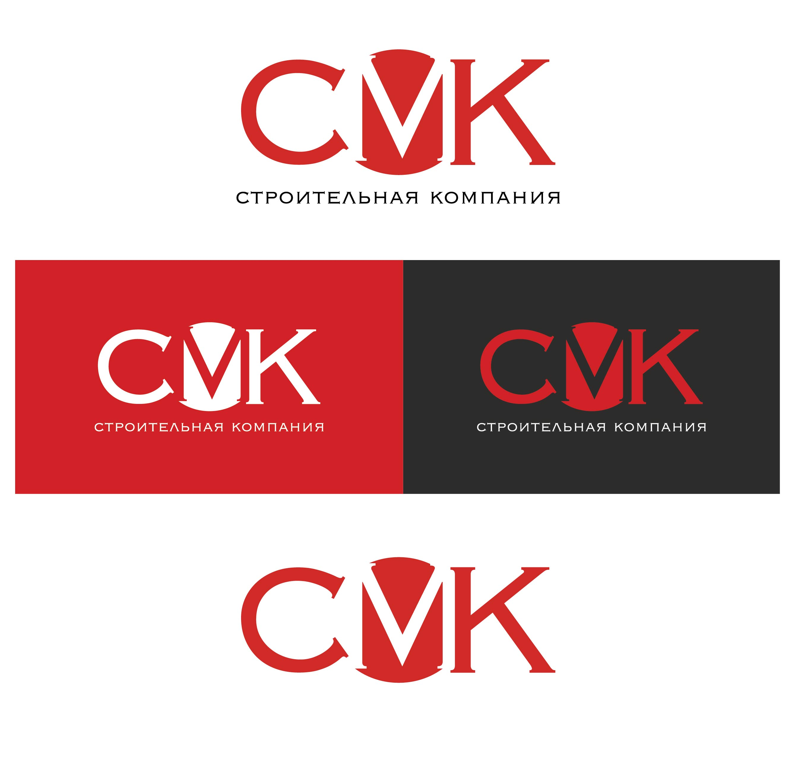 Разработка логотипа компании фото f_8505dc45b7e5596d.jpg