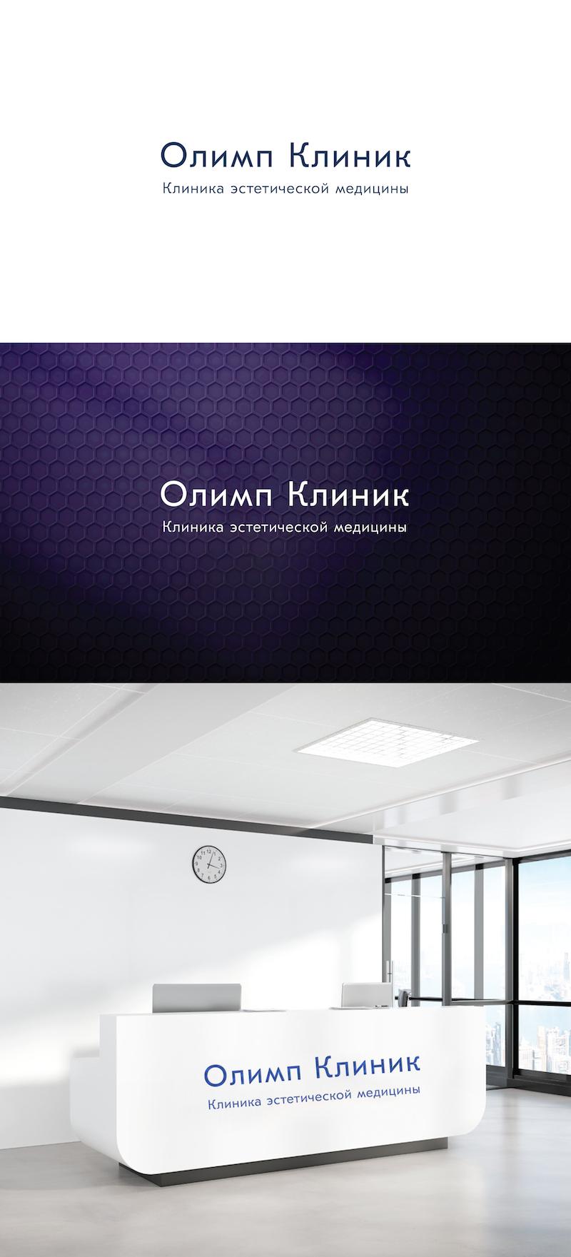 Разработка логотипа и впоследствии фирменного стиля фото f_8755f20344976598.png