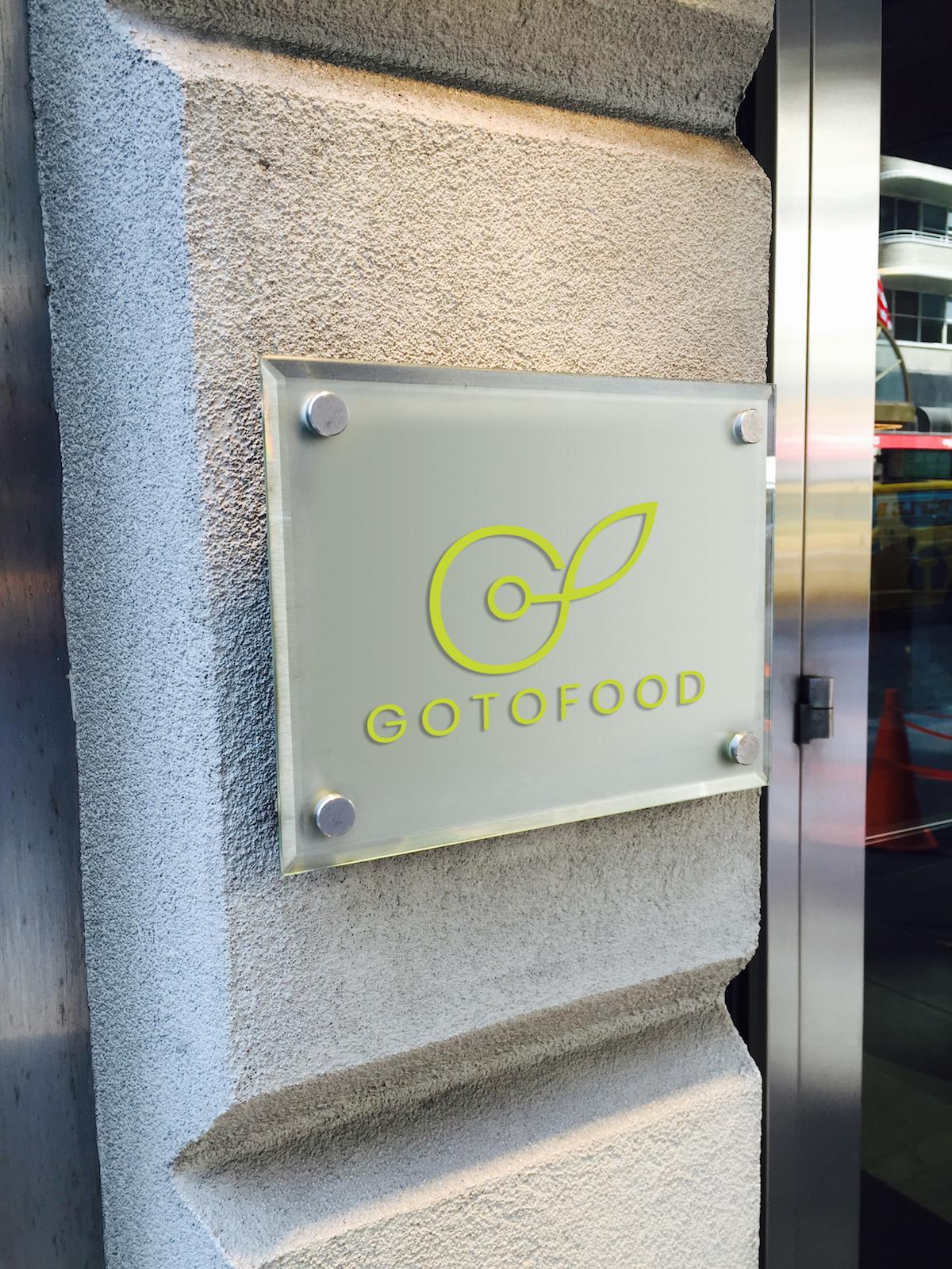 Логотип интернет-магазина здоровой еды фото f_8775cd2d3ec0d202.jpg