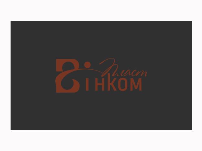 Логотип, фавикон и визитка для компании Винком Пласт  фото f_8835c3641345fa47.jpg