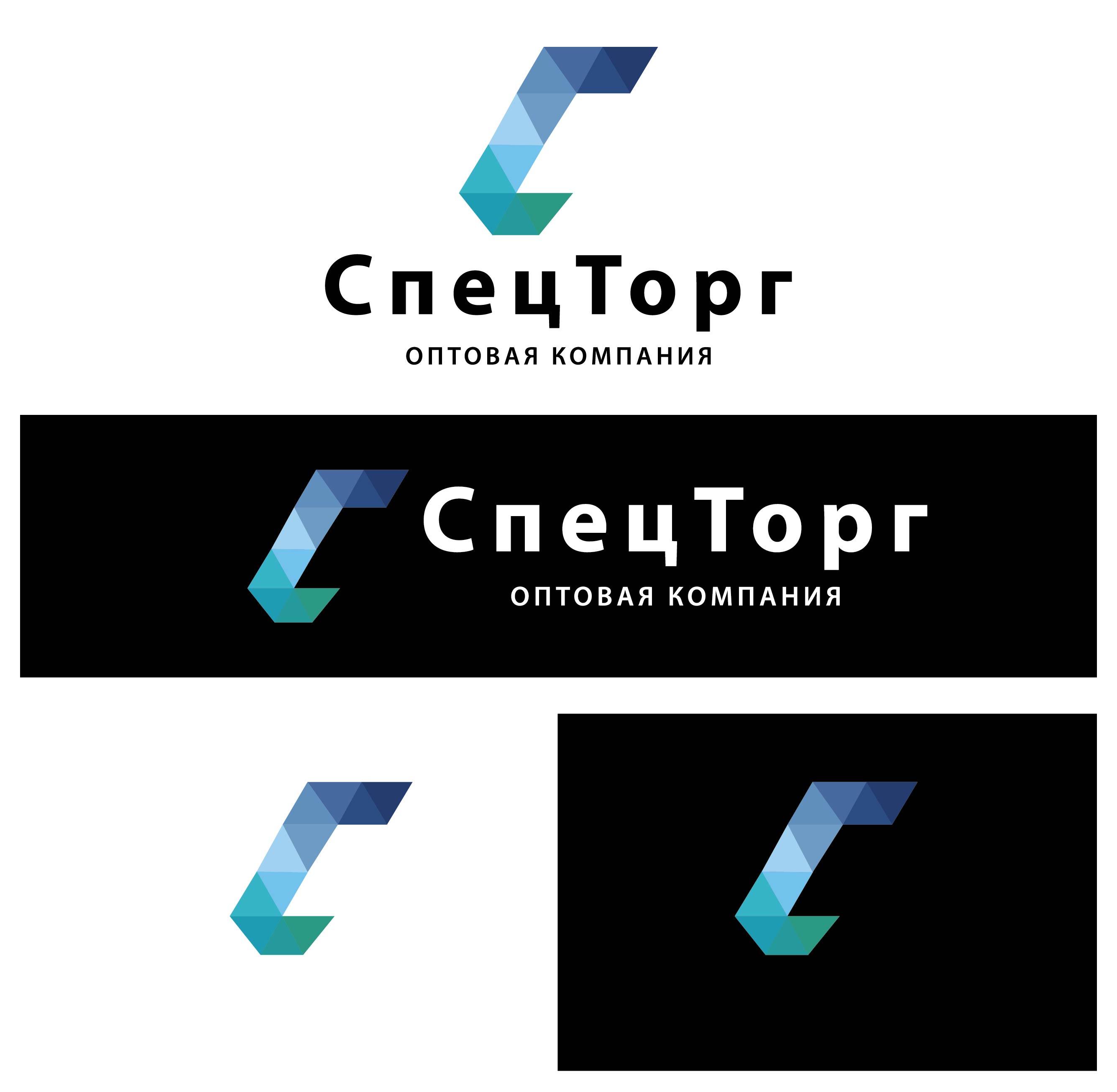 Разработать дизайн  логотипа компании фото f_8955dc4009e17849.jpg