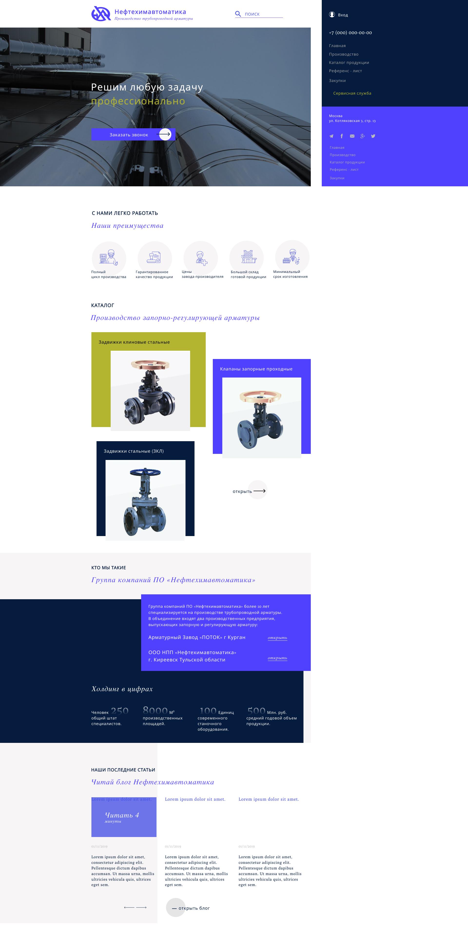 Внимание, конкурс для дизайнеров веб-сайтов! фото f_9595c59a7836b5ae.jpg