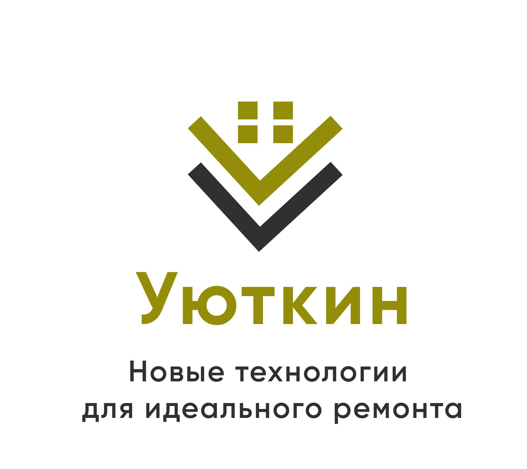 Создание логотипа и стиля сайта фото f_9705c619f355c32a.jpg