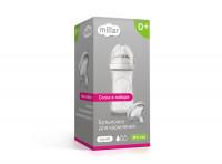 Millar - бутылочка для кормления