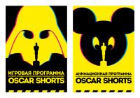 Oscar Shots