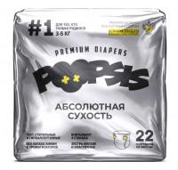 Poopsis premium diapers