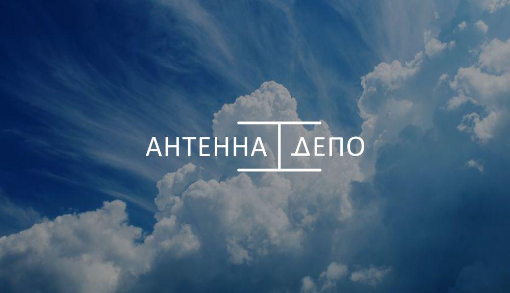 Обновить логотип фото f_9185de7ee128c7bd.jpg