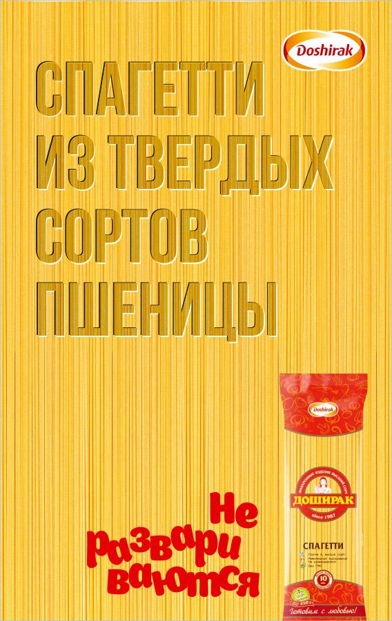 IV Творческий конкурс «Вкусная идея» фото f_9335447985816f24.jpg