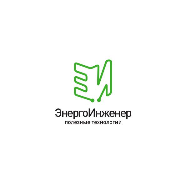 Логотип для инженерной компании фото f_76251c8b80b12ad4.jpg