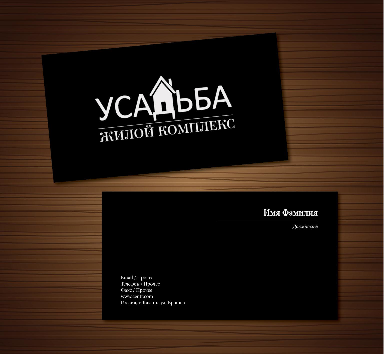 Конкурс на разработку названия и логотипа Жилого комплекса фото f_059546a179a76728.jpg