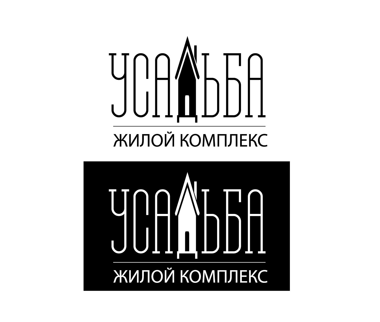 Конкурс на разработку названия и логотипа Жилого комплекса фото f_097546a1771812f1.jpg